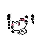 あいりスタンプ2(ネコちゃん)(個別スタンプ:32)