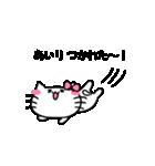 あいりスタンプ2(ネコちゃん)(個別スタンプ:33)