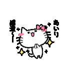 あいりスタンプ2(ネコちゃん)(個別スタンプ:35)