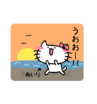 あいりスタンプ2(ネコちゃん)(個別スタンプ:36)