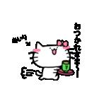 あいりスタンプ2(ネコちゃん)(個別スタンプ:37)