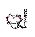 あいりスタンプ2(ネコちゃん)(個別スタンプ:38)