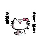 かおりスタンプ2(ネコちゃん)(個別スタンプ:01)