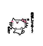 かおりスタンプ2(ネコちゃん)(個別スタンプ:02)