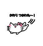 かおりスタンプ2(ネコちゃん)(個別スタンプ:03)