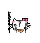 かおりスタンプ2(ネコちゃん)(個別スタンプ:04)