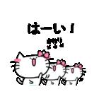 かおりスタンプ2(ネコちゃん)(個別スタンプ:05)