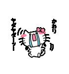 かおりスタンプ2(ネコちゃん)(個別スタンプ:06)