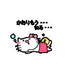 かおりスタンプ2(ネコちゃん)(個別スタンプ:07)