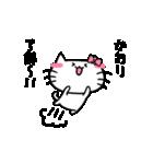 かおりスタンプ2(ネコちゃん)(個別スタンプ:09)