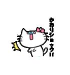 かおりスタンプ2(ネコちゃん)(個別スタンプ:10)
