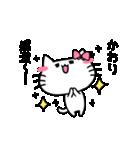 かおりスタンプ2(ネコちゃん)(個別スタンプ:13)