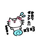 かおりスタンプ2(ネコちゃん)(個別スタンプ:14)