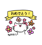 かおりスタンプ2(ネコちゃん)(個別スタンプ:15)