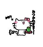 かおりスタンプ2(ネコちゃん)(個別スタンプ:16)
