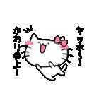 かおりスタンプ2(ネコちゃん)(個別スタンプ:17)