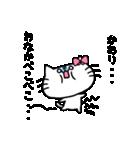 かおりスタンプ2(ネコちゃん)(個別スタンプ:18)