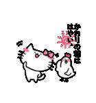 かおりスタンプ2(ネコちゃん)(個別スタンプ:19)