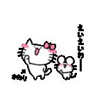 かおりスタンプ2(ネコちゃん)(個別スタンプ:21)