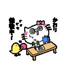 かおりスタンプ2(ネコちゃん)(個別スタンプ:22)