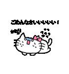 かおりスタンプ2(ネコちゃん)(個別スタンプ:23)