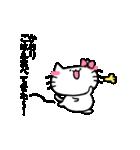 かおりスタンプ2(ネコちゃん)(個別スタンプ:24)