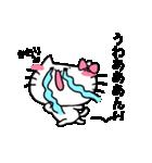 かおりスタンプ2(ネコちゃん)(個別スタンプ:25)