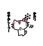 かおりスタンプ2(ネコちゃん)(個別スタンプ:26)