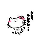 かおりスタンプ2(ネコちゃん)(個別スタンプ:27)