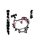 かおりスタンプ2(ネコちゃん)(個別スタンプ:28)