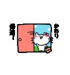 かおりスタンプ2(ネコちゃん)(個別スタンプ:29)
