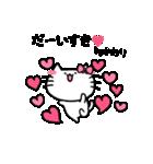 かおりスタンプ2(ネコちゃん)(個別スタンプ:30)