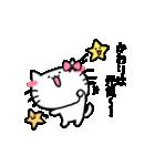 かおりスタンプ2(ネコちゃん)(個別スタンプ:32)