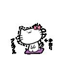 かおりスタンプ2(ネコちゃん)(個別スタンプ:33)