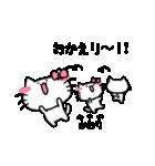 かおりスタンプ2(ネコちゃん)(個別スタンプ:35)