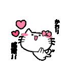 かおりスタンプ2(ネコちゃん)(個別スタンプ:36)