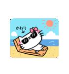 かおりスタンプ2(ネコちゃん)(個別スタンプ:37)