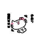 かおりスタンプ2(ネコちゃん)(個別スタンプ:39)