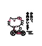 かおりスタンプ2(ネコちゃん)(個別スタンプ:40)