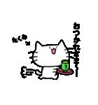 たくみスタンプ2(ネコくん)(個別スタンプ:02)