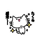 たくみスタンプ2(ネコくん)(個別スタンプ:03)