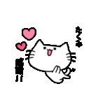 たくみスタンプ2(ネコくん)(個別スタンプ:06)