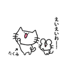 たくみスタンプ2(ネコくん)(個別スタンプ:08)