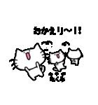 たくみスタンプ2(ネコくん)(個別スタンプ:09)