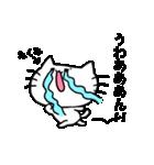 たくみスタンプ2(ネコくん)(個別スタンプ:12)
