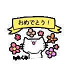 たくみスタンプ2(ネコくん)(個別スタンプ:13)