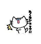 たくみスタンプ2(ネコくん)(個別スタンプ:15)