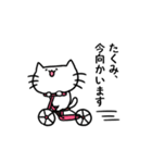 たくみスタンプ2(ネコくん)(個別スタンプ:16)