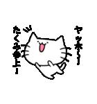 たくみスタンプ2(ネコくん)(個別スタンプ:17)