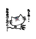 たくみスタンプ2(ネコくん)(個別スタンプ:18)